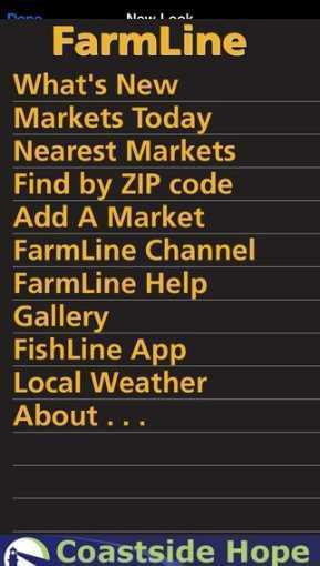 FarmLine:_Find_Farmers'_Markets,_Farmstands_and_Community_Supported_Agriculture