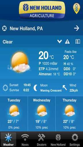 New_Holland_Farming_Weather_App